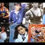 The Story of Qiu Ju (1991)