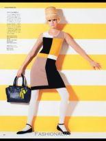 Color Me Sixties, Akinori Ito, Vogue