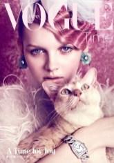 vogue-japan-cat-cover