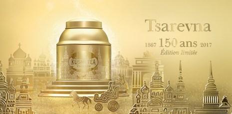 Tsarevna by Kusmi tea : Perfumed black tea (cinnamon, cardamom, orange peels, anise, ginger and liquorice)