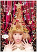Japan Christmas photoshoot