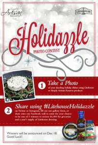 holidazzle_woobox_enterypage_720