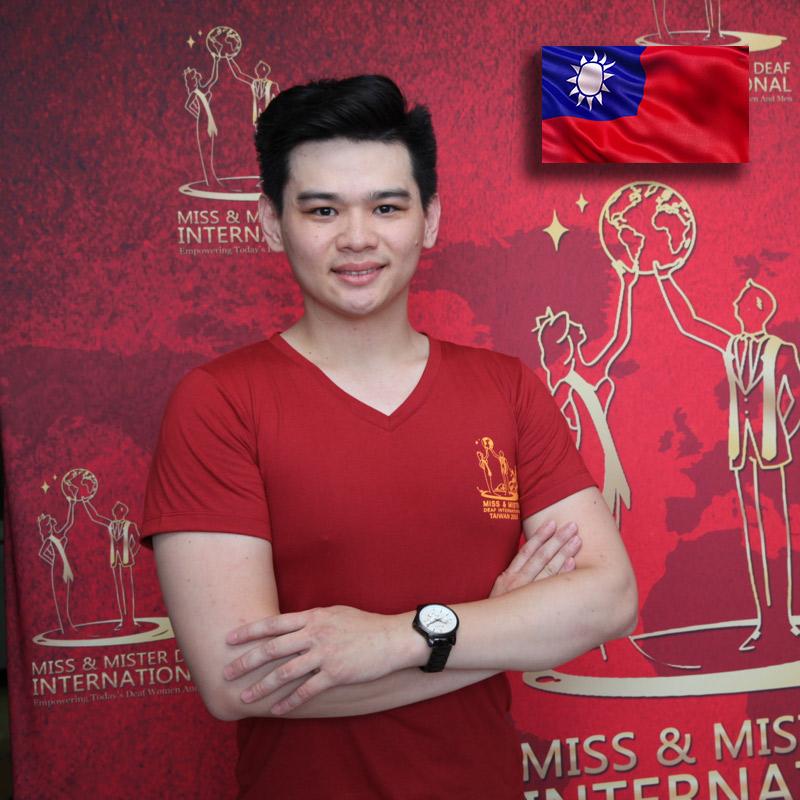 Mister Deaf Taiwan (Taipei) (Tai Ming Huang)