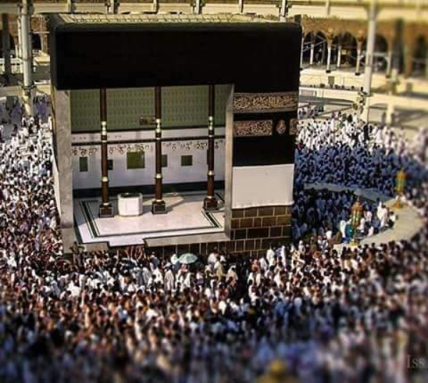 See What's Inside The Holy Kaaba (Video)