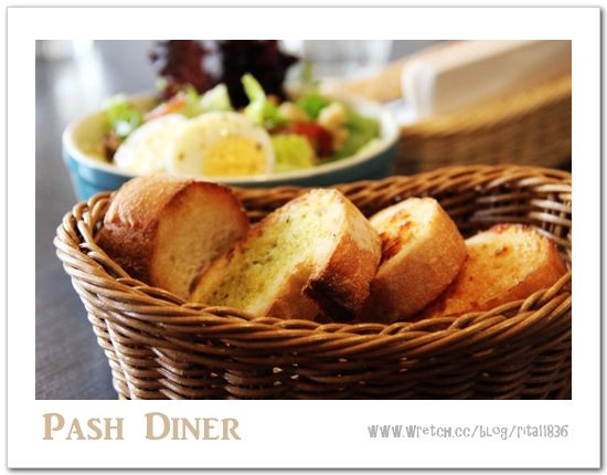 台中 pash diner傻子廚房 價位7