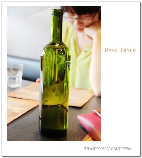台中 pash diner傻子廚房 價位3