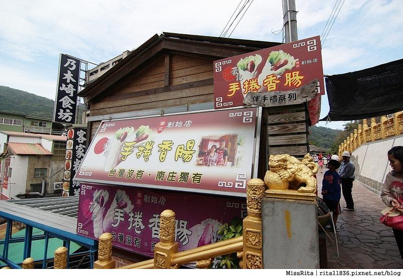 台灣好行 南庄 好玩 好吃 景點22