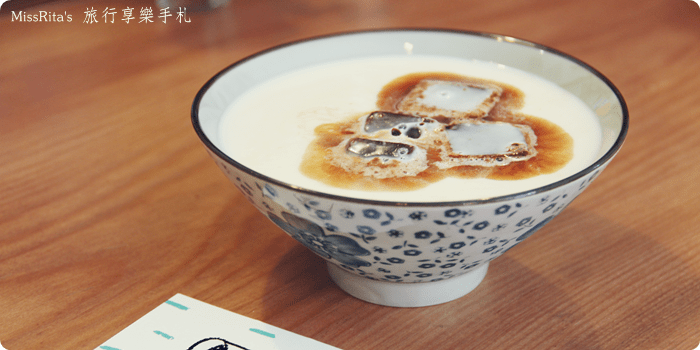 台中 DM cafe 0-