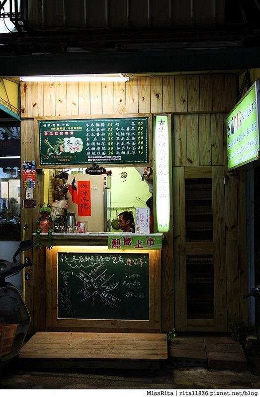 台中 逢甲 冬瓜bar23