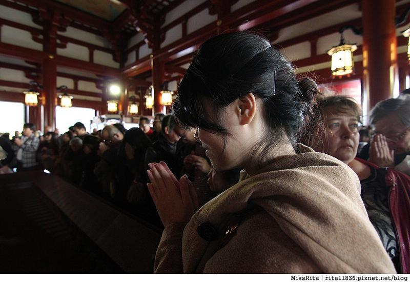 日本 東京 自由行 行程規畫44