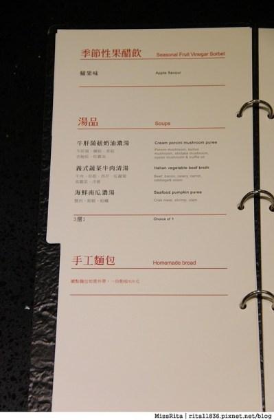 台中 公益 凱恩斯岩燒11-4