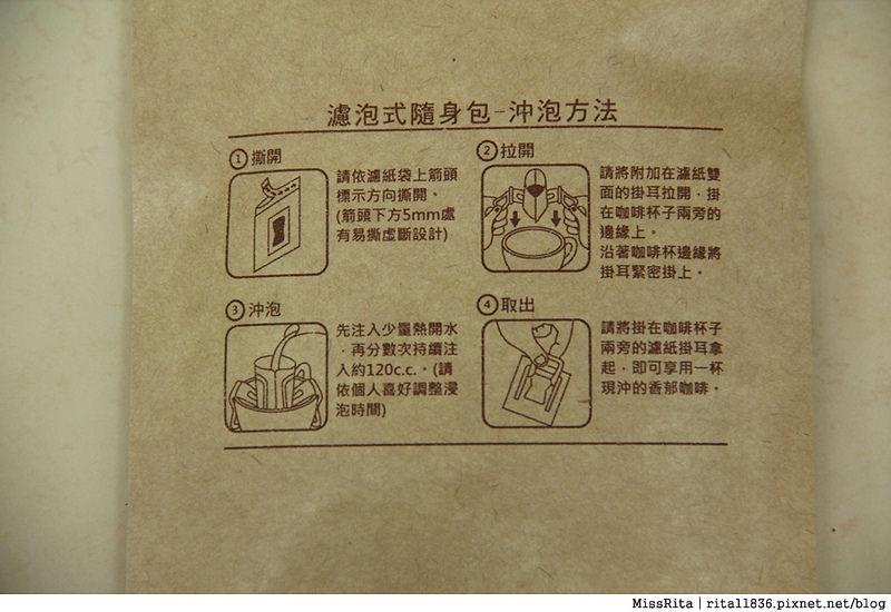 幸福鳥咖啡 濾掛咖啡包19