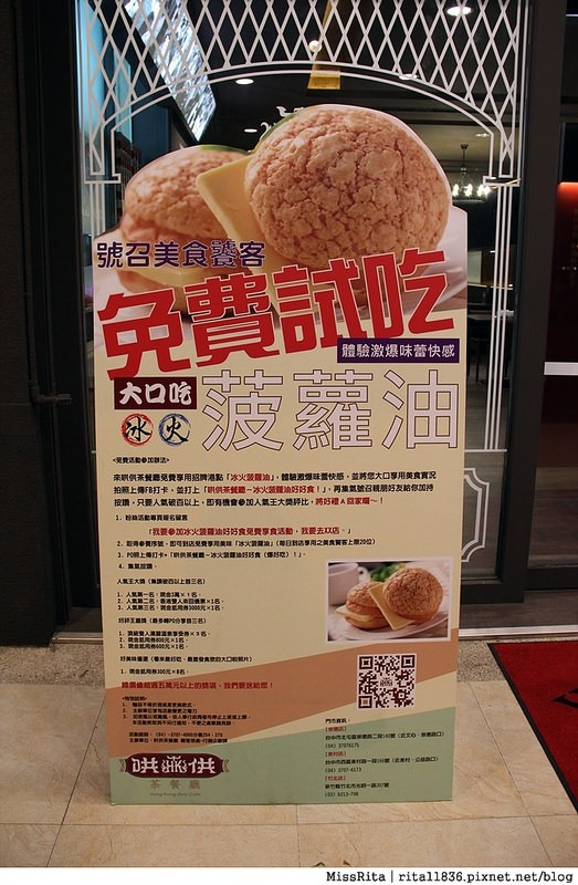 台中 港式料理 哄供茶 崇德1