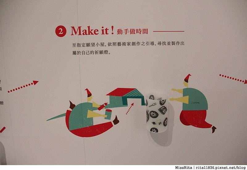 2014勤美術館聖誕活動10