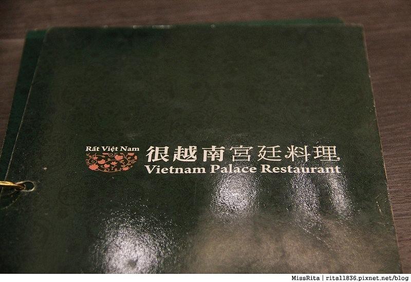 台中 越南料理 很越南宮廷料理 越南料理專賣店3