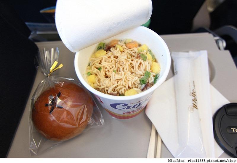 東京 廉價航空 香草航空 訂票教學18