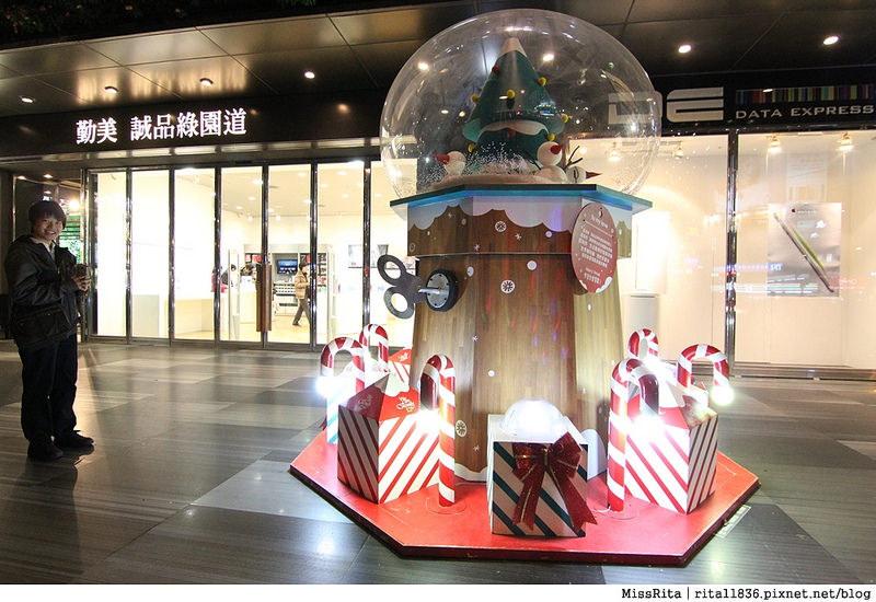 2014台中勤美聖誕村53