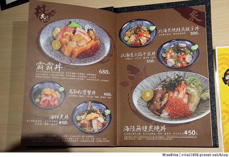 台中 隱藏丼飯達人 文心崇德店9