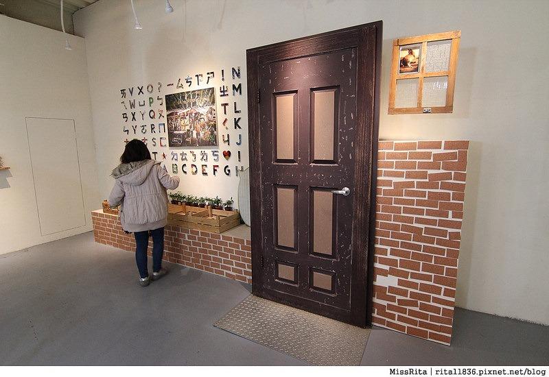 2014勤美術館聖誕活動64