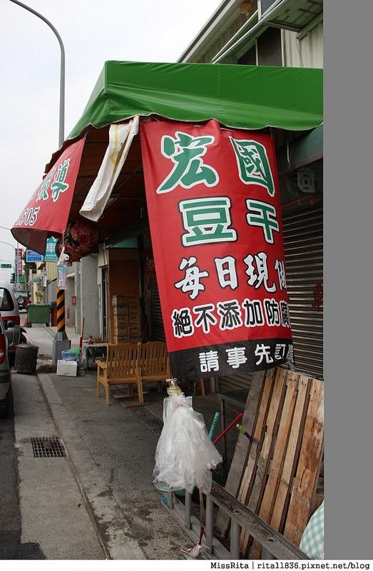 台中 宏國豆干 團購美食1