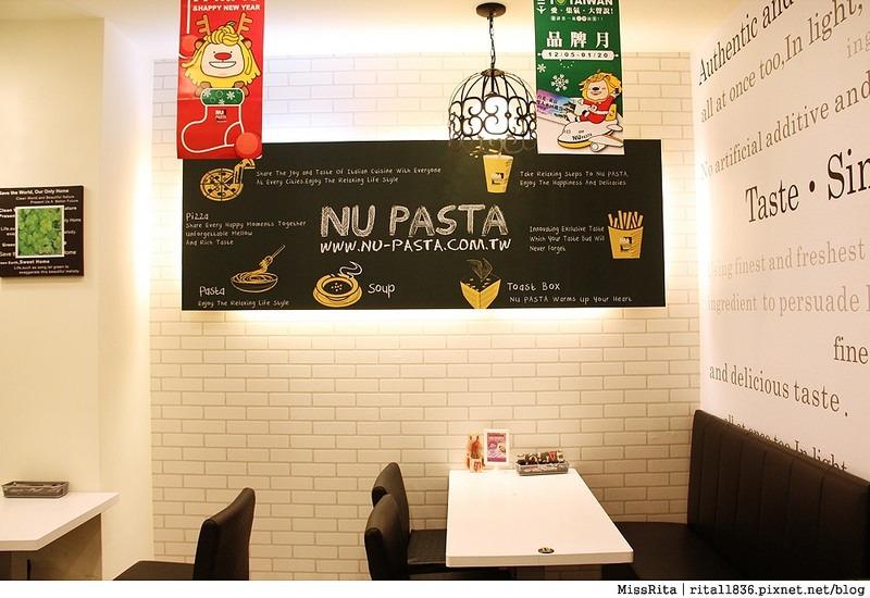 台中 Nupasta 向心店9