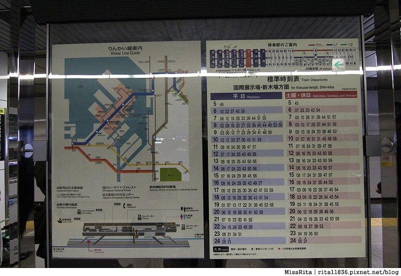 日本東京 地鐵 交通18