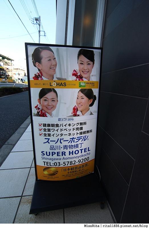 日本青物橫丁 Super hotel 平價住宿 三人房IMG_2633-21