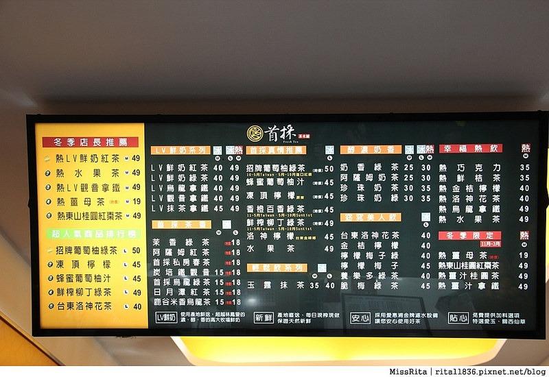 台中飲料 首採茶水鋪 潭子潭興店6