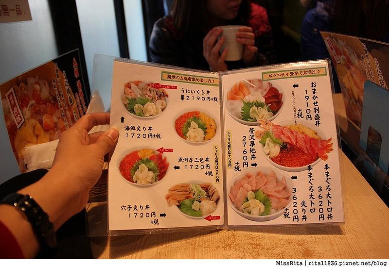 日本東京 築地市場 推薦美食 築地虎杖 魚河岸千兩 南店5
