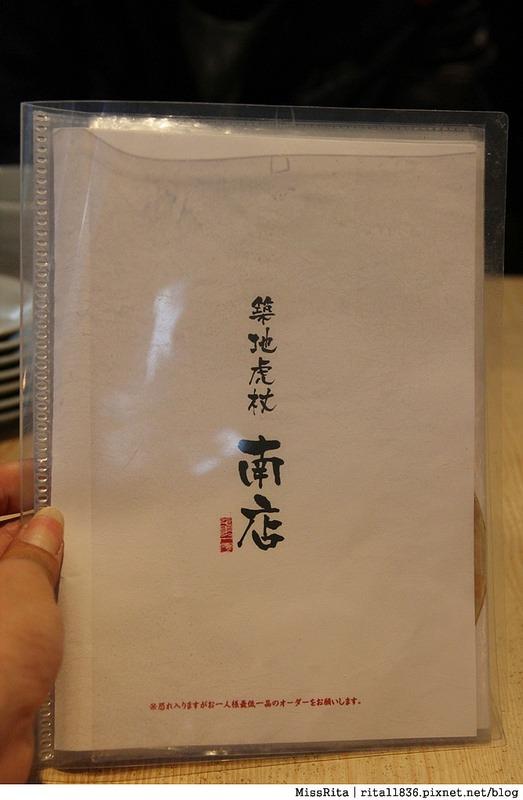 日本東京 築地市場 推薦美食 築地虎杖 魚河岸千兩 南店3