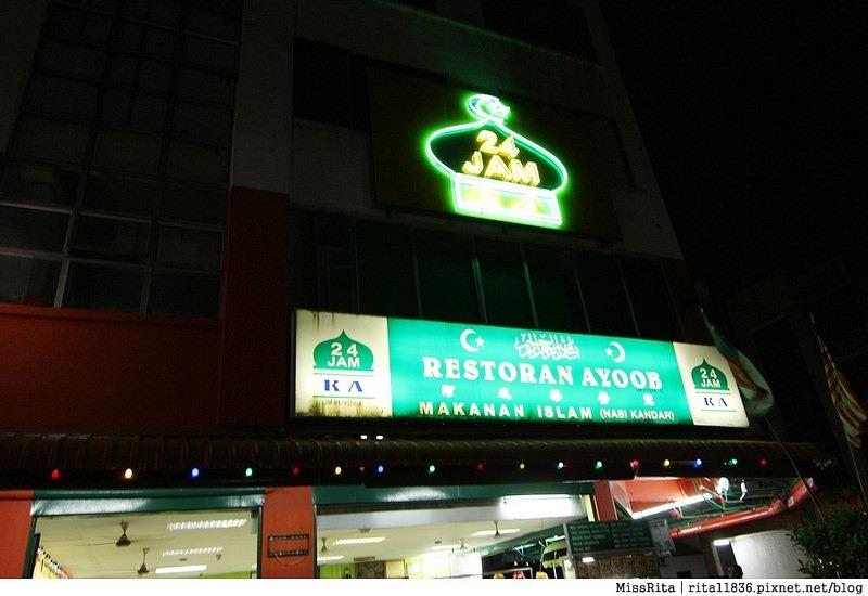 馬來西亞 推薦小吃 Restoran Ayoob 24H 印度甩餅 ROTI 拉茶1