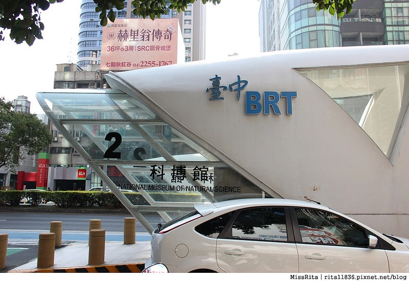 台中金典 屋台二本 BRT科博館美食1