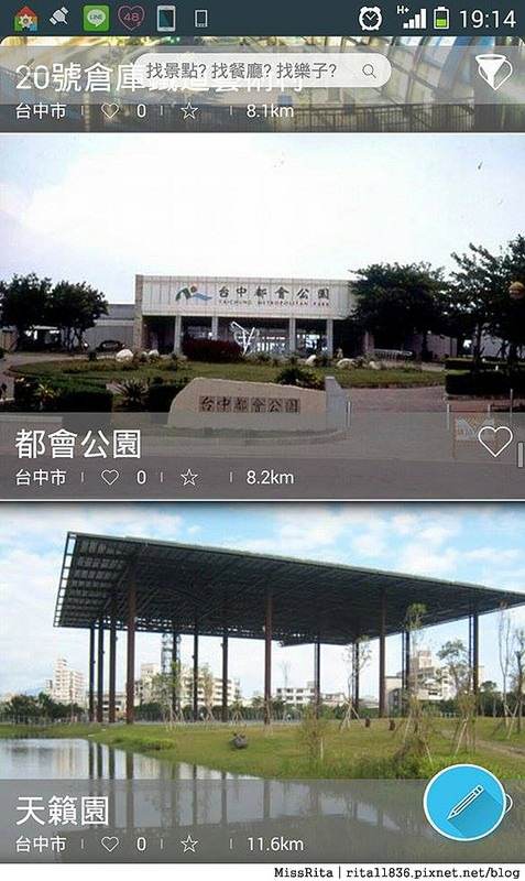 Smart Tourism Taiwan 台灣智慧觀光 app 手機旅遊 推薦旅遊app17-20