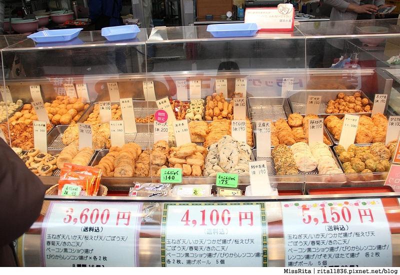 日本東京 吉祥寺好買好逛好吃 吉祥寺美食 吉祥寺炸肉丸 吉祥寺鯛魚燒7