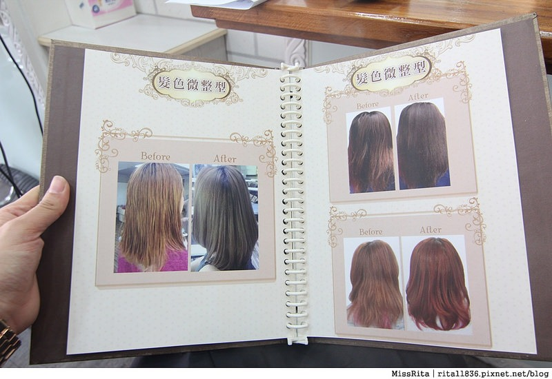 台中髮廊推薦 台中美髮 台中染髮 VS hair salon9