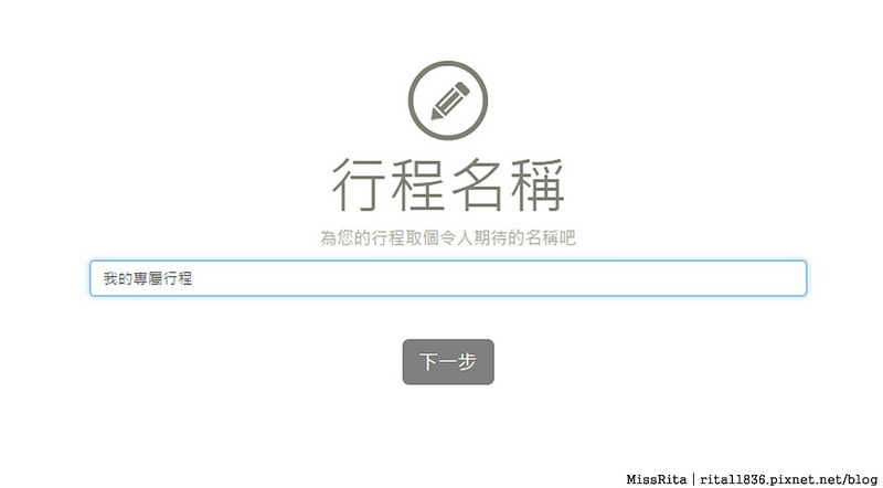 Smart Tourism Taiwan 台灣智慧觀光 app 手機旅遊 推薦旅遊app2-3