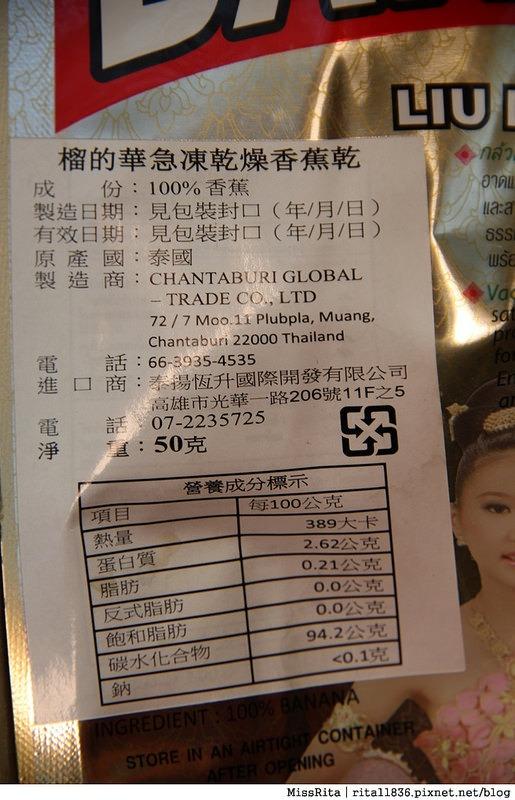 宅配零食水果乾 榴的華果乾 泰國水果乾 宅配榴槤乾香蕉乾芒果乾124