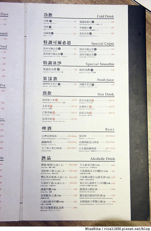 台中 老井極上燒肉 台中崇德 美食 台中北屯區美食 烤狀猿 老井 台中燒肉2