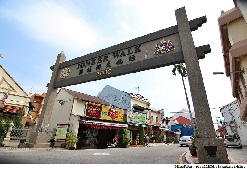馬來西亞 馬六甲好玩 雞場街 雞場街夜市 地理學家咖啡館5