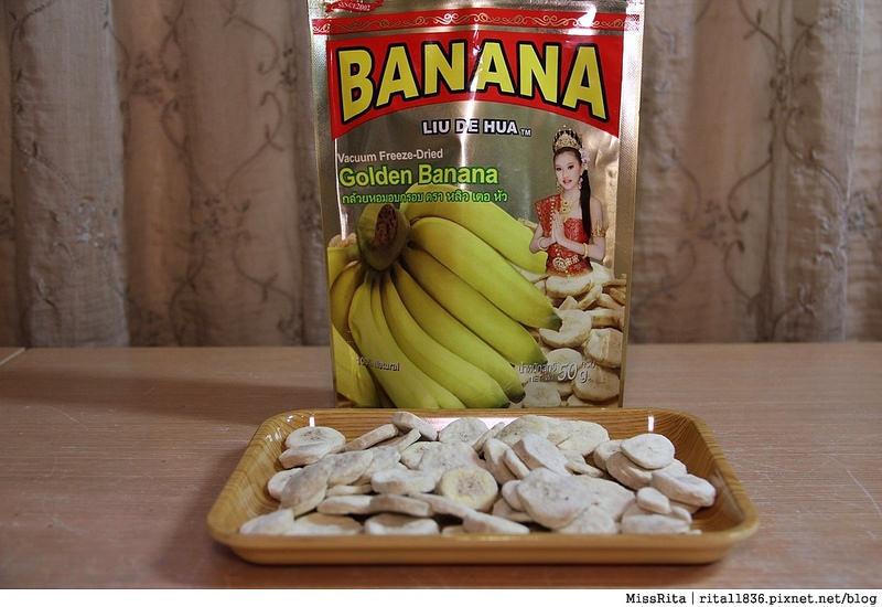 宅配零食水果乾 榴的華果乾 泰國水果乾 宅配榴槤乾香蕉乾芒果乾18