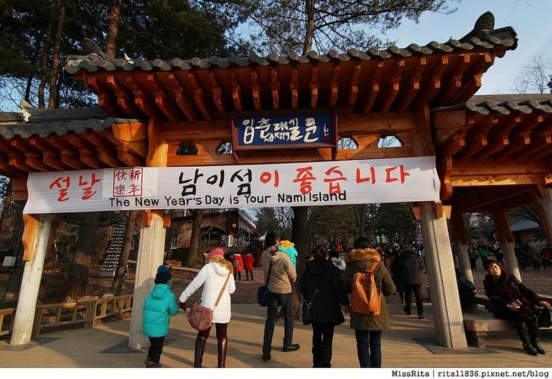 韓國 旅遊 韓國好玩 韓國 南怡島 韓劇景點 冬季戀歌場景 南怡島9