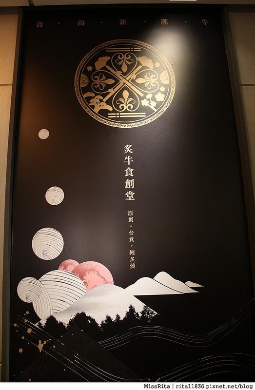 台中公益好吃 炙牛食創堂 Flaming Bull 炙牛牛肉麵 炙燒牛肉麵8 (6)