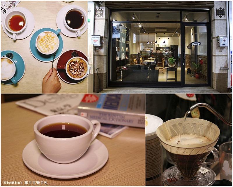 台中潭子 咖啡廳 台中咖啡 台中單品咖啡 空間咖啡 Spacecaffee0