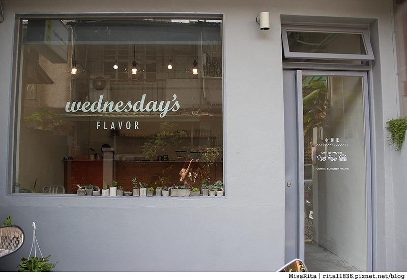台中好吃甜點 台中麻糬鬆餅 勤美好吃甜點 Wednesday's Flavor 小週末 Wednesday 勤美推薦好吃15