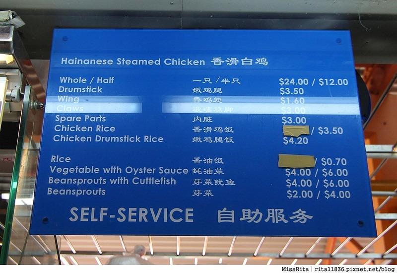 新加坡好吃 新加坡海南雞飯 天天海南雞飯 麥士威熟食中心 maxwell food centre Singapore hainan chicken rice 興興海南雞飯19
