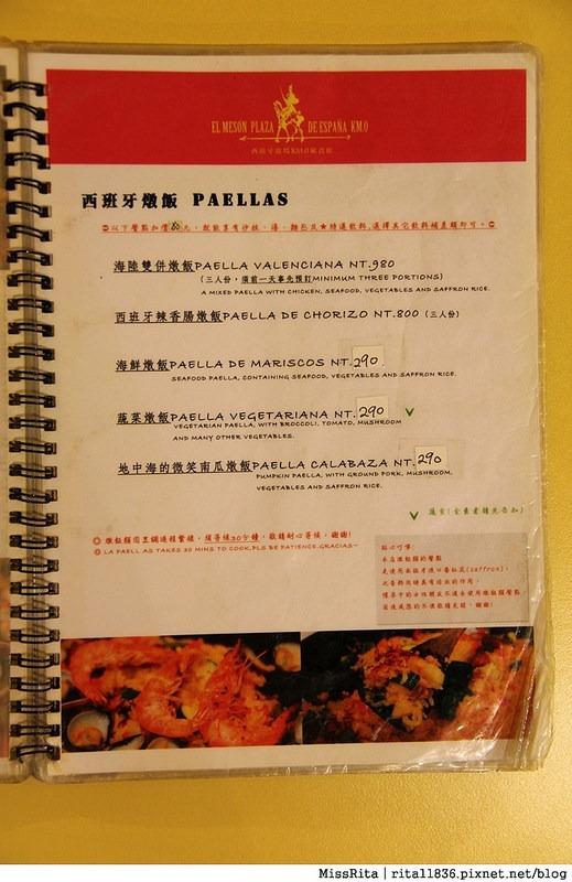 西班牙廣場 台中海鮮燉飯 西班牙廣場KM.O歐食館 台中推薦美食 台中私房美食 台中西班牙料理 台中推薦餐廳35