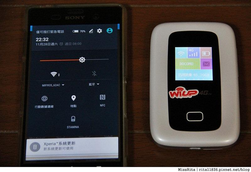超能量智慧旅遊服務 日本上網 日本上網推薦 日本WiFi行動上網吃到飽 超能量wiup 日本行動上網 wiup4G 超能量wifi評價 日本wifi超能量 超能量WI-UP LTE 4G 日本上網教學45