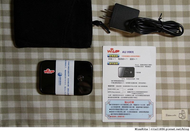 超能量智慧旅遊服務 日本上網 日本上網推薦 日本WiFi行動上網吃到飽 超能量wiup 日本行動上網 wiup4G 超能量wifi評價 日本wifi超能量 超能量WI-UP LTE 4G 日本上網教學29