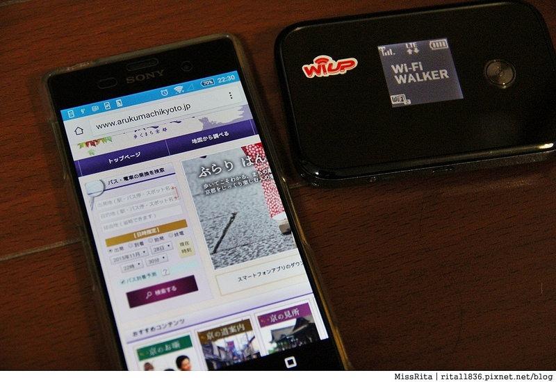 超能量智慧旅遊服務 日本上網 日本上網推薦 日本WiFi行動上網吃到飽 超能量wiup 日本行動上網 wiup4G 超能量wifi評價 日本wifi超能量 超能量WI-UP LTE 4G 日本上網教學44
