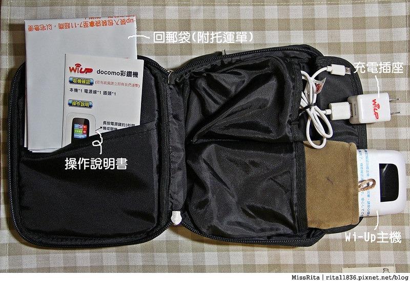 超能量智慧旅遊服務 日本上網 日本上網推薦 日本WiFi行動上網吃到飽 超能量wiup 日本行動上網 wiup4G 超能量wifi評價 日本wifi超能量 超能量WI-UP LTE 4G 日本上網教學15